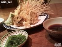 横町日本料理