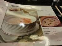 如轩海鲜粥(双楠店)