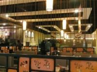 韩木槿韩国烤肉料理餐厅