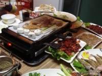 百度烤肉(春熙店)