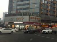 元祖(中医附院店)