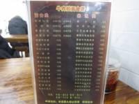 三江源牛肉拉面