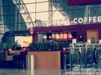 COSTA COFFEE(机场店)