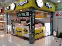 快乐柠檬(武汉展览馆店)