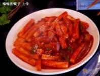 金草帽韩式烧烤(武展店)