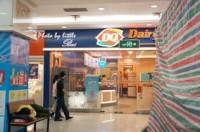 DQ冰雪皇后(珞珈山店)