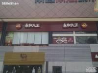 永和大王(南湖广场店)