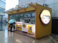 快乐柠檬(K11店)