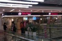 DQ冰雪皇后(汉商店)