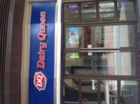 DQ冰雪皇后(西班牙风情街店)
