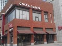 COSTA COFFEE(南国北都店)