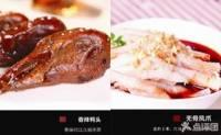 廖记棒棒鸡(竹叶山店)