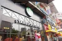 星巴克咖啡(五环峰店)