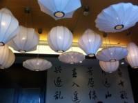 富淳中餐厅