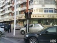 玉德斋(白堤路店)