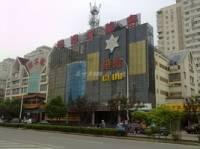 港湾CLUB