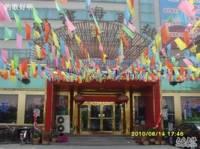 福津海鲜美食城