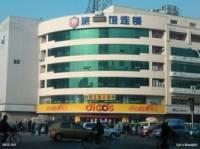 德克士(黄河道店)