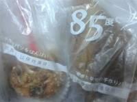 85度C(天山路店)