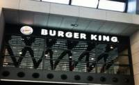 汉堡王(西站店)