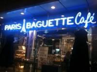 巴黎贝甜(国际商场店)