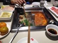 海底捞火锅(中环国际店)
