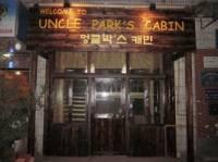 UNCLE PARK'S CABIN