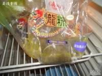 元祖(长乐路店)