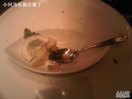 南京/鼓楼区中央路1号紫峰大厦内南京绿地洲际酒店78楼