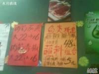 百度烤肉专门店(秦虹路店)