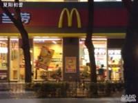 麦当劳(广州路店)