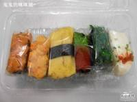 鲜道寿司(新街口地铁C25店)