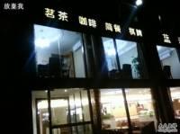 蓝湾咖啡(南湖店)