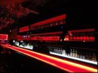 Fuze Lounge