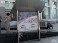 辽宁大剧院酒店