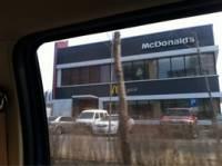 麦当劳得来速餐厅(长白店)