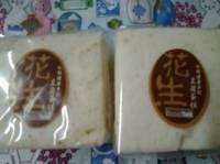 面包新语(云峰北街店)