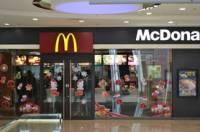麦当劳(北一路万达店)