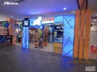 4D飞行影院