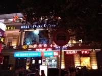 沪西大戏院