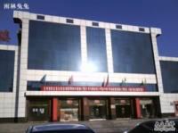 门头沟影剧院