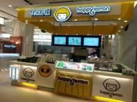 快乐柠檬(久光百货店)