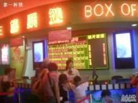 中华广场电影城