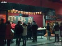 华元电影大世界