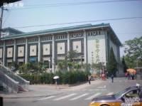 国图音乐厅