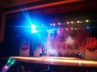 江南大戏院