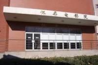 怀柔电影院