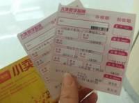 大地数字影院(广州增城东汇城)