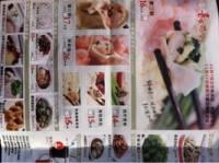喜家德水饺(繁荣路店)