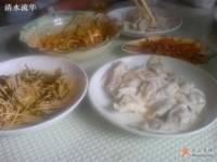 阿昌饺子屋